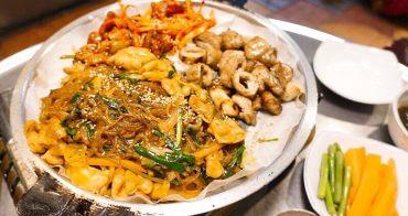 韓國 ▌首爾食記 : 忠武路站(331/423) 姨媽家烤腸 이모네곱창 三種不同口味豬腸都好吃