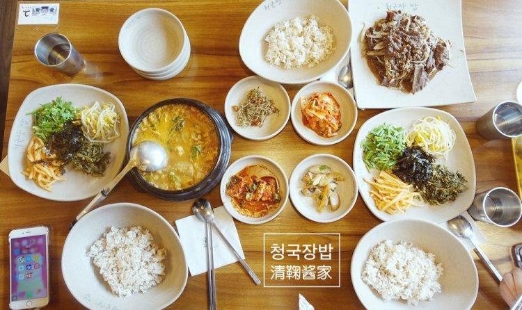 韓國首爾 ▌三清洞:清鞠醬食堂 烤肉定食 청국장 불고기정식  韓國版納豆是什麼味道?