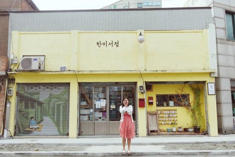 韓國仁川 ▌韓劇 孤單又燦爛的鬼怪拍攝點 : 松現近鄰公園&韓美書店 – 船橋舊書店街