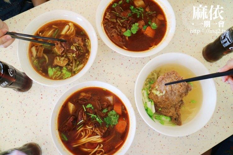 台東太麻里  ▌台灣牛牛肉麵 四學士姊妹經營 湯頭美味 必吃美食  #附菜單《麻依專欄》