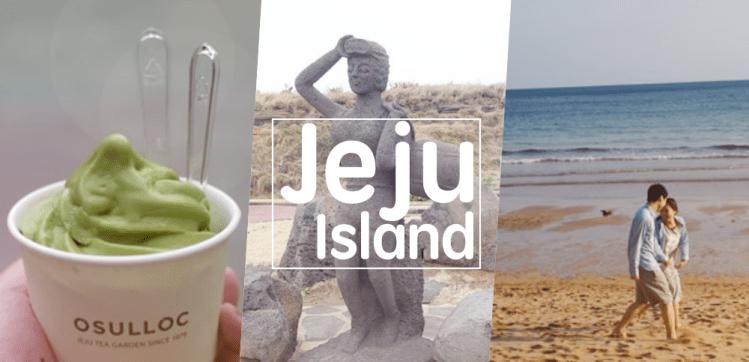 【韓國自由行攻略】濟州島自由行。文章總整理 行程 景點 美食推薦