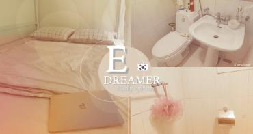 首爾住宿 ▌弘大AirBnb分享:E DREAMER  Queen size  #女生限定背包房 自助式入住