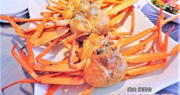 韓國 ▌釜山美食HONGGE DAY(홍게데이) 台幣一千元不到就能螃蟹吃到飽《妮妮專欄》