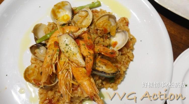 台北食記 ▌市政府站:VVG Action 好樣情事/松菸店 義式料理 食物好吃 華麗片場風格