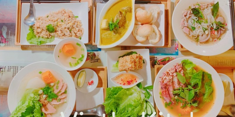 台北食記 ▌劍潭站:越廚美食料理店Viet's kitchen 網美打卡 又好吃的越南菜 #附菜單