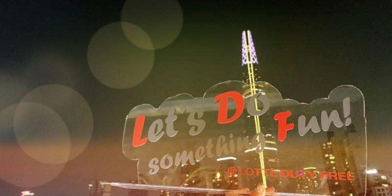 韓國旅行 ▌樂天塔煙火節&韓國旅遊推薦行程 ft.LOTTE DUTY FREE 樂天免稅店