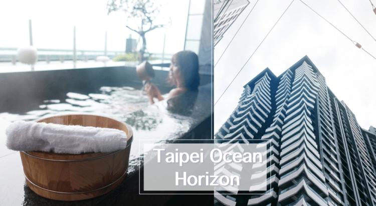 台北城市旅行 ▌淡水一森原Taipei Ocean Horizon #淡水新地標 #台北IG打卡點 《樣品屋分享》