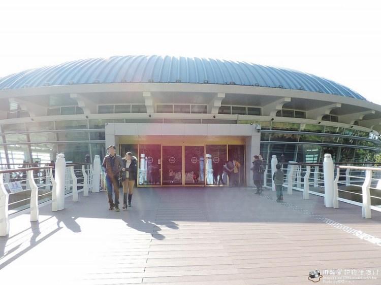 韓國釜山景點 ▌APEC世峰樓누리마루 APEC하우스 聚集世界頂峰《妮妮專欄》