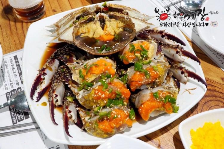 韓國首爾美食 ▌順美家幸福醬蟹 순미네 행복게장東大門店 醬蟹吃到飽 19900韓幣起《加小菲專欄》