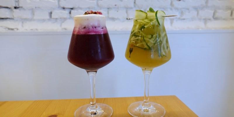 宜蘭食記 ▌飲廊入室 Yilan Roots 餐館 飲料很漂亮 環境舒服的小店 Google4.3分