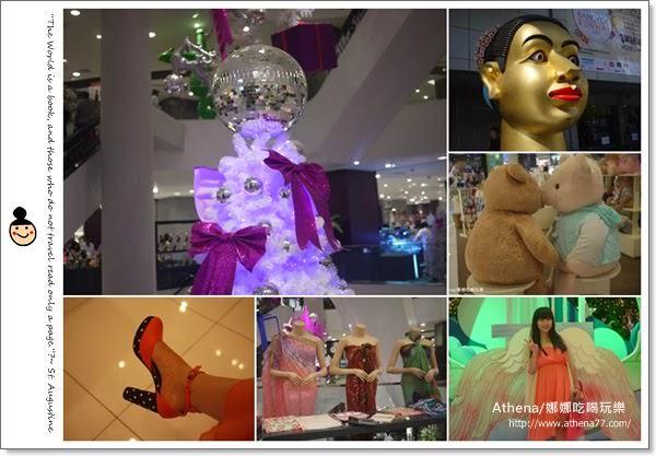 泰國 ▌逛街:Central World Plaza百貨 推薦曼谷包+Kiss Me Doll絲巾.附據點
