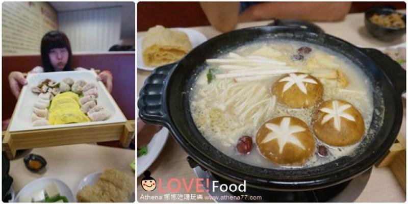 ▌邀約 ▌台南。南區:九龍煲豬肚雞 ♥ 大陸現正流行的胡椒豬肚雞~湯頭好吃服務又親切:D (贈)