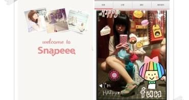 │3C│最近愛用App❤日本可愛の隨身拍貼社群Snapeee