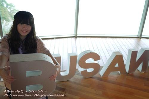 │韓國│釜山景點。太宗台태종대+Jiwoo Love Story照片展 / 超級推薦景點