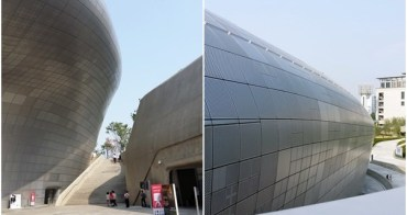 韓國 ▌首爾自由行 : 東大門設計廣場 동대문디자인플라자 / 外觀像個大飛碟的DDP 夜拍/外觀/來自星星的你特展  #2014夏遊首爾(4)