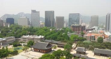 韓國首爾 ▌市廳站(132) 旅遊新景點 貞洞展望台/정동전망대 完全免費的瞭望台