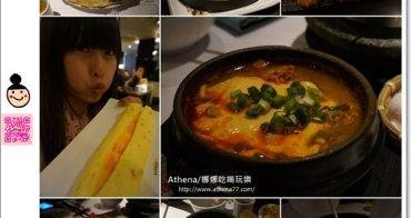 │食記│台北。大安區*忠孝敦化站:韓式料理。Dubuhouse涓豆腐(敦南店)♥