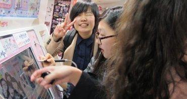 韓國 ▌首爾自由行 : 梨大附近的小吃攤우리지날 분식(辣炒年糕、血腸) #2011首爾旅行(23)