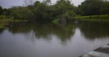 宜蘭羅東 ▌羅東景點推薦 羅東運動公園,靜態與動態結合的公園 散步好去處