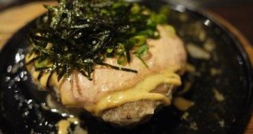 │食記│台北。大安區*東門站。永康街:日本料理*Japanese Teppan Dining TEN屋