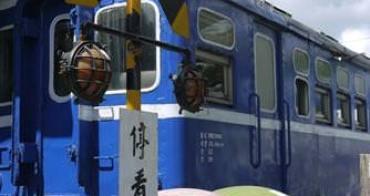 │旅遊│花東熱氣球之旅Day2-3:池上大坡池風景區+悟饕(池上飯包博物館)