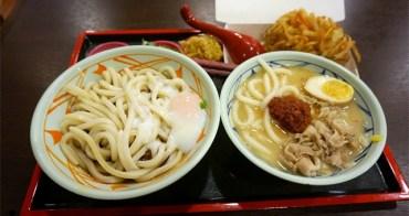 ▌食記 ▌台北中山。中山站 丸龜製麵南西店 / 想吃日式拌麵的好選擇 CP高
