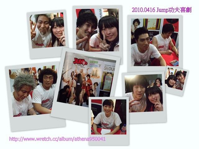 │分享│韓國 表演秀 JUMP JUMP