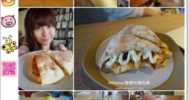 ▌食記 ▌台北。大安區。大安站|窩著咖啡Perch Cafe / 有Wifi / 限時4H ♥