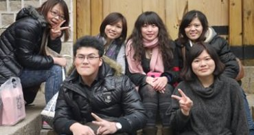 韓國 ▌首爾自由行 : 漫步在北村與三清洞(上)