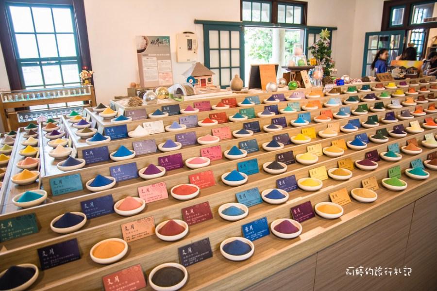 |台南‧安平|夕遊出張所,366色繽紛生日彩鹽,等你來尋找