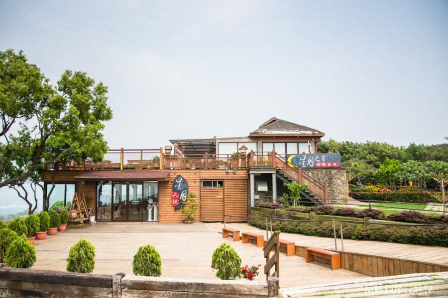  台中‧后里 星月大地景觀宴會館,享用美食之餘還能眺望遠方的美景(文末抽獎)