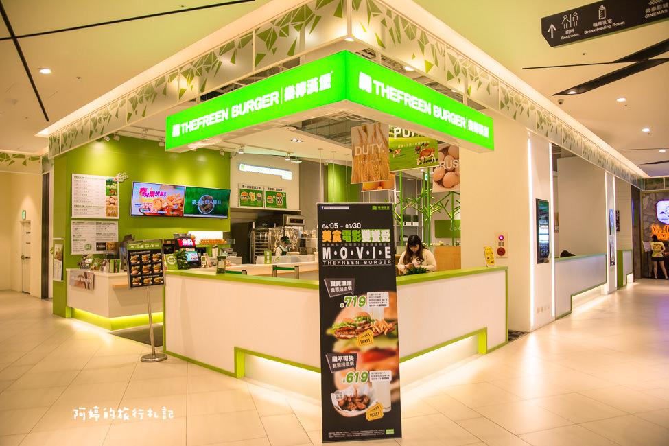  嘉義美食 傳聞來嘉必吃的樂檸漢堡,記得穿短褲來吃漢堡(秀泰店)