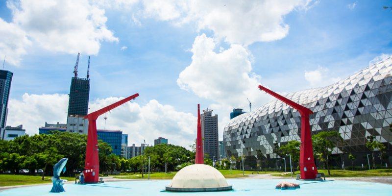|高雄景點|新光碼頭,裡面的星光水岸公園有南台灣最大親水戲水池