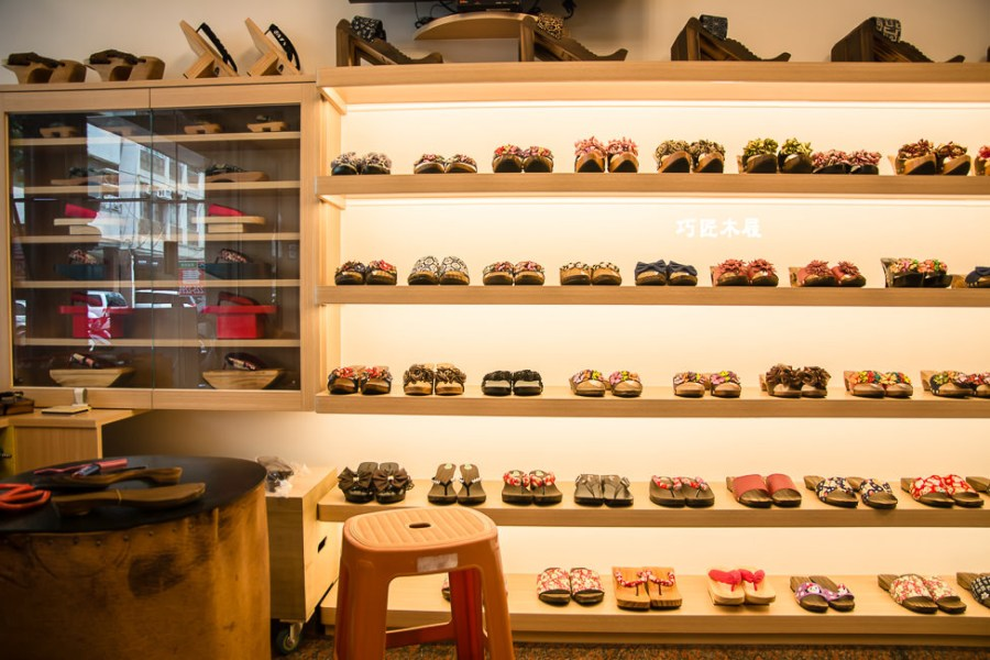  生活 巧匠木屐,高雄第一家木屐專賣店,客制化鞋款