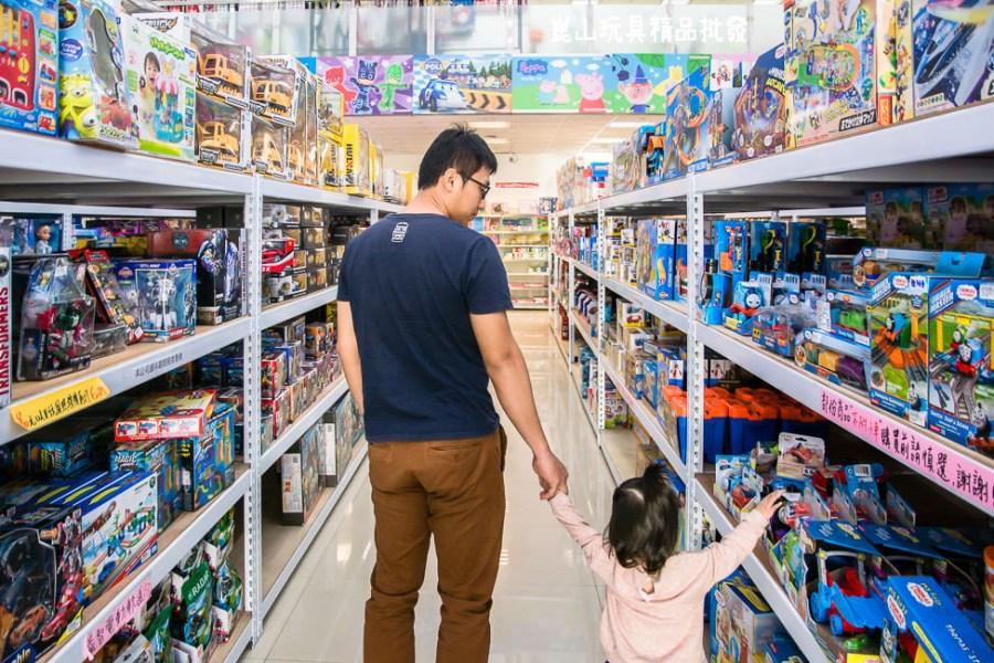 |育兒|崑山玩具精品批發,琳瑯滿目的玩具讓孩子們瘋狂