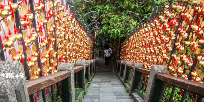  南投景點 文武廟年梯步道,來尋找你的生日階梯
