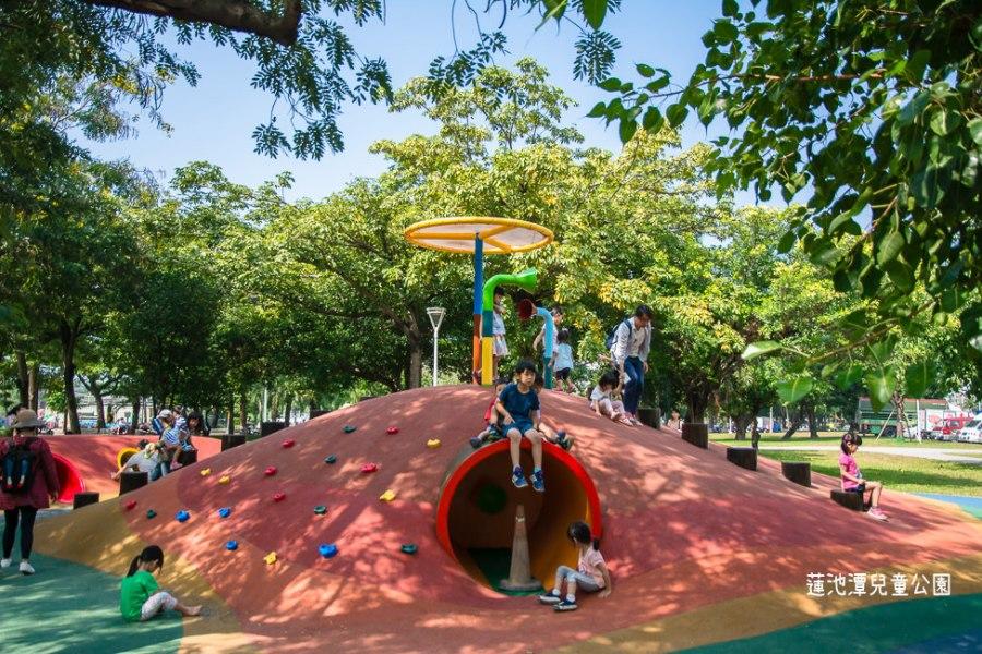  特色公園 左營哈囉市場旁蓮池潭兒童公園,彩虹山丘和大沙坑好好玩