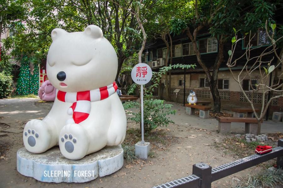|嘉義景點|沉睡森林,北門驛站前面可愛療癒的小公園
