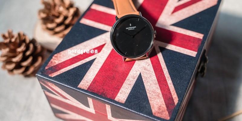  分享 以丹麥城市、生活為設計靈感腕錶品牌Nordgreen,感受丹麥hygge生活哲學