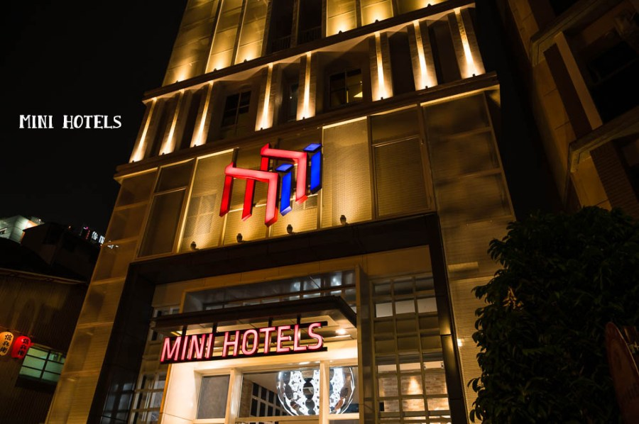 |台中住宿|MINI HOTELS台中火車站館,鄰近大魯閣新時代購物中心、台中火車站