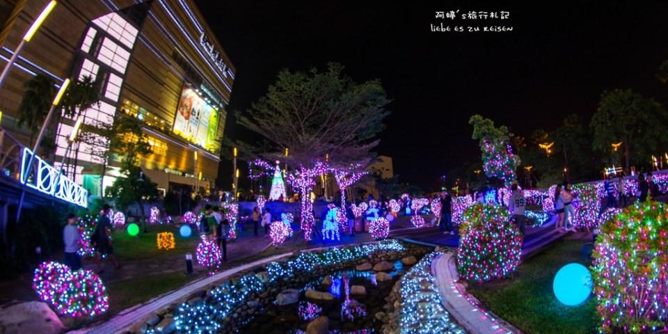  高雄‧前鎮 以愛為名,愛‧Sharing 把愛分享出去*夢時代耶誕城Dream X'mas夢幻耶誕光廊