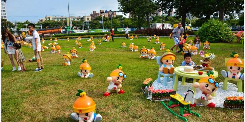 Kaohsiung|高雄‧左營|大人小孩都喜歡的高通通旋風來襲*高雄物產館