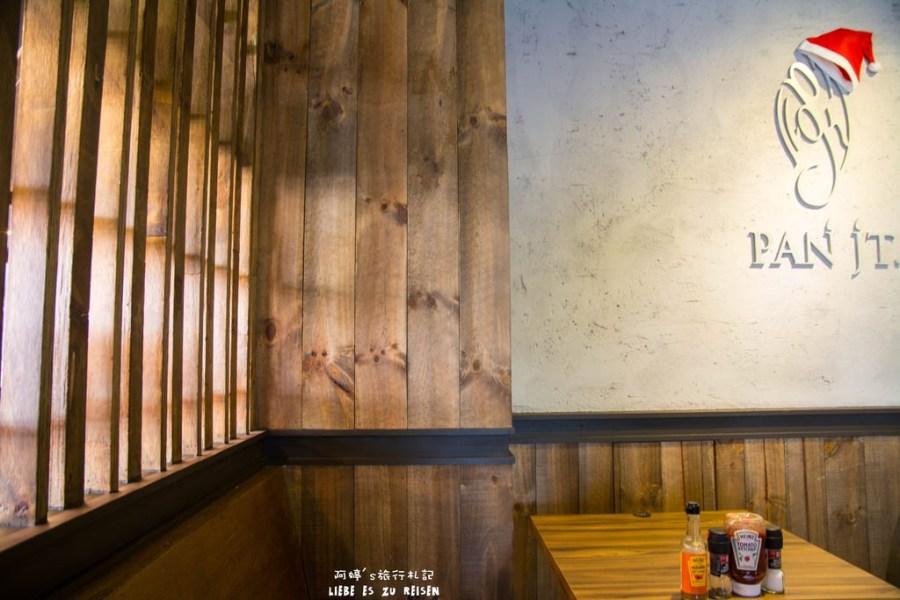 |高雄‧仁武|PAN JT潘瑞宗手感的店,早午餐、輕食、咖啡店(仁武店)