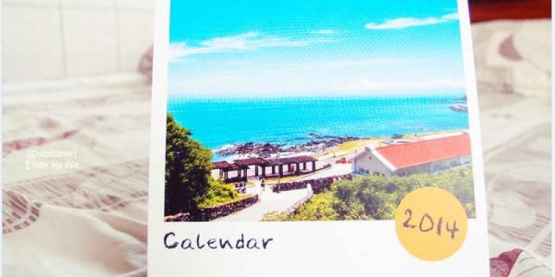  分享 專屬自己的2014年桌曆
