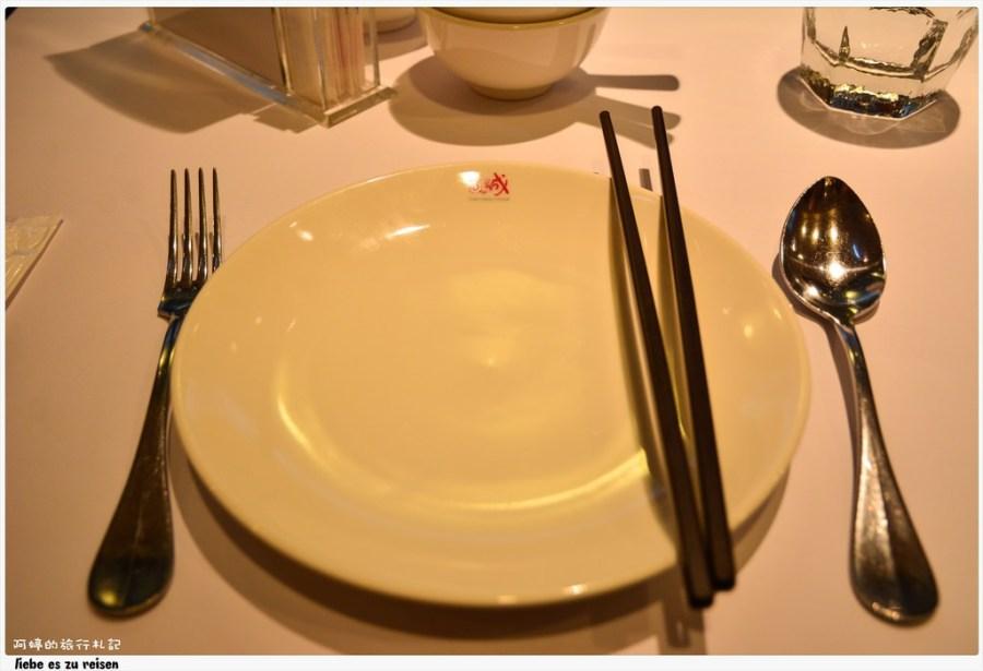  高雄‧左營 撒哇低咖來酸酸辣辣一下吧*瓦城泰國料理(明誠店)