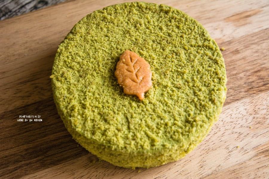 |彌月蛋糕|Moricaca 森果香 sweets house*創意生菓子,多種口味可以挑選,還可以客製化禮盒