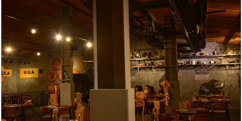 Kaohsiung 高雄‧左營 薄多義義式手工披薩BITE 2 EAT(裕誠店)