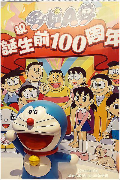 |高雄‧駁二|哆啦A夢誕生前100年特展,來一場與藍貓的約會