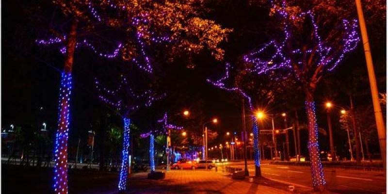 Kaohsiung|高雄‧左營|漫步在星光大道上之遲來聖誕節快樂