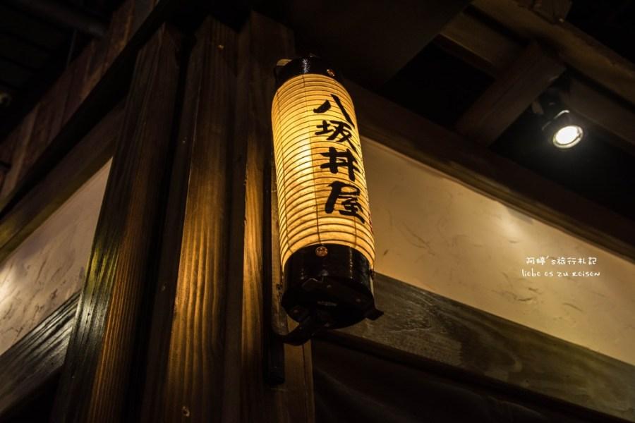 Taichung 台中‧西屯 藏在大遠百美食街裡的好吃日式料理*八坂丼屋